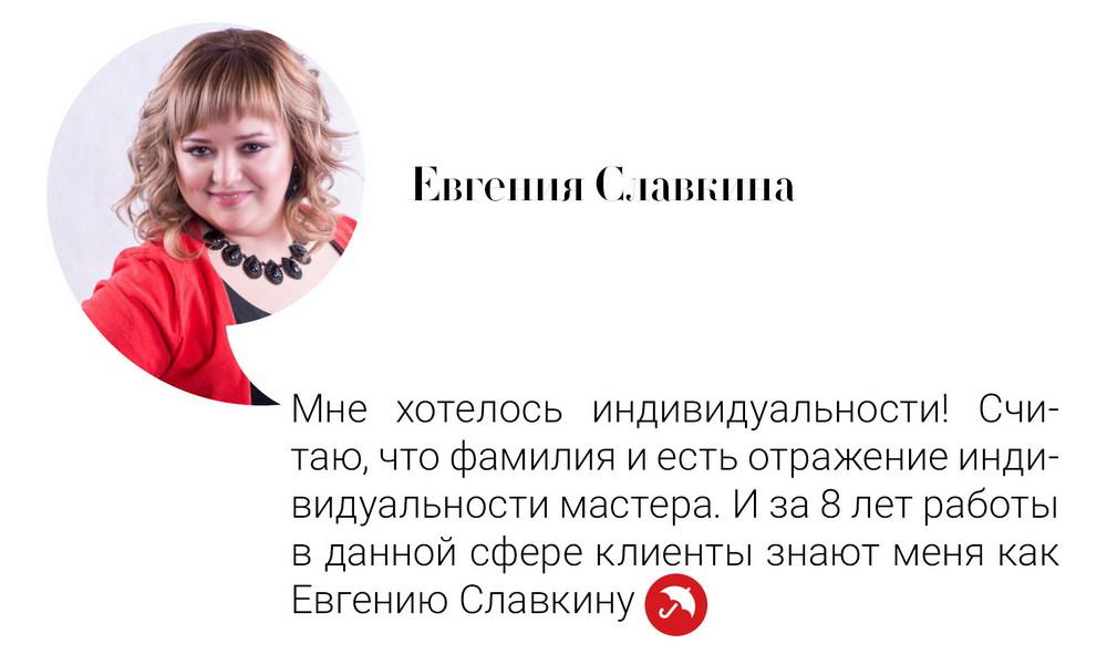 b Я nbsp назову  b  планету   именем своим    evgeniya_slavkina1