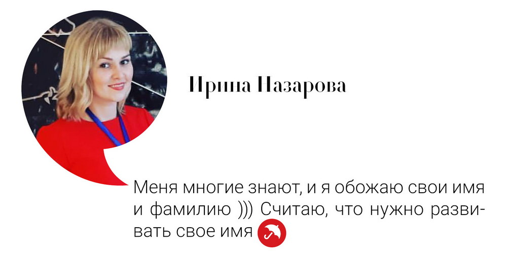 irina_nazarova1