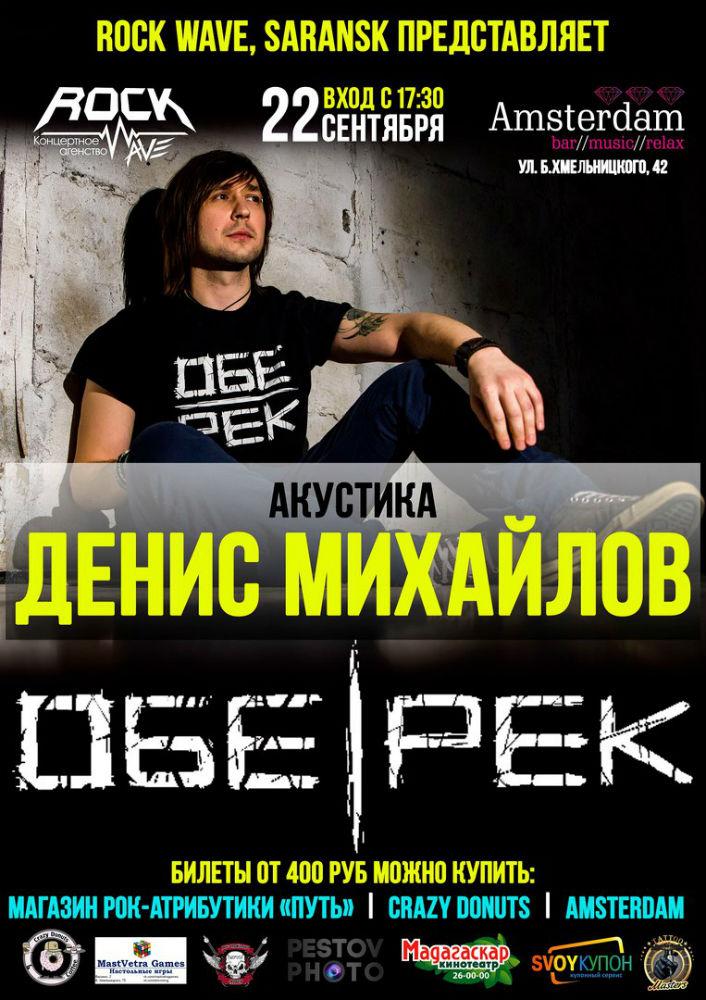mihailov