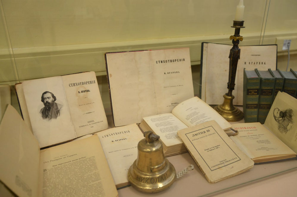 b 10 музеев  b  Саранска  в nbsp которые   стоит сходить    muzej