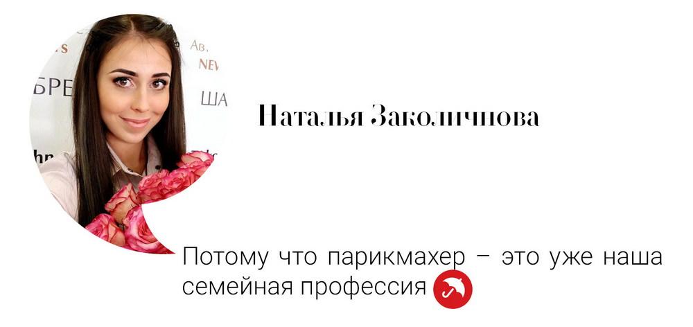 b Я nbsp назову  b  планету   именем своим    natalia_zakolichnova1