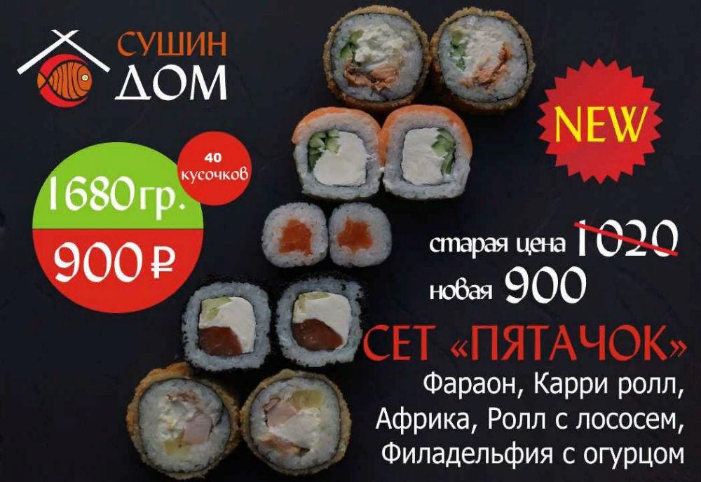 b 15 мест в Саранске  b   где еду и напитки   раздают бесплатно    Hy7qWnNLkgM