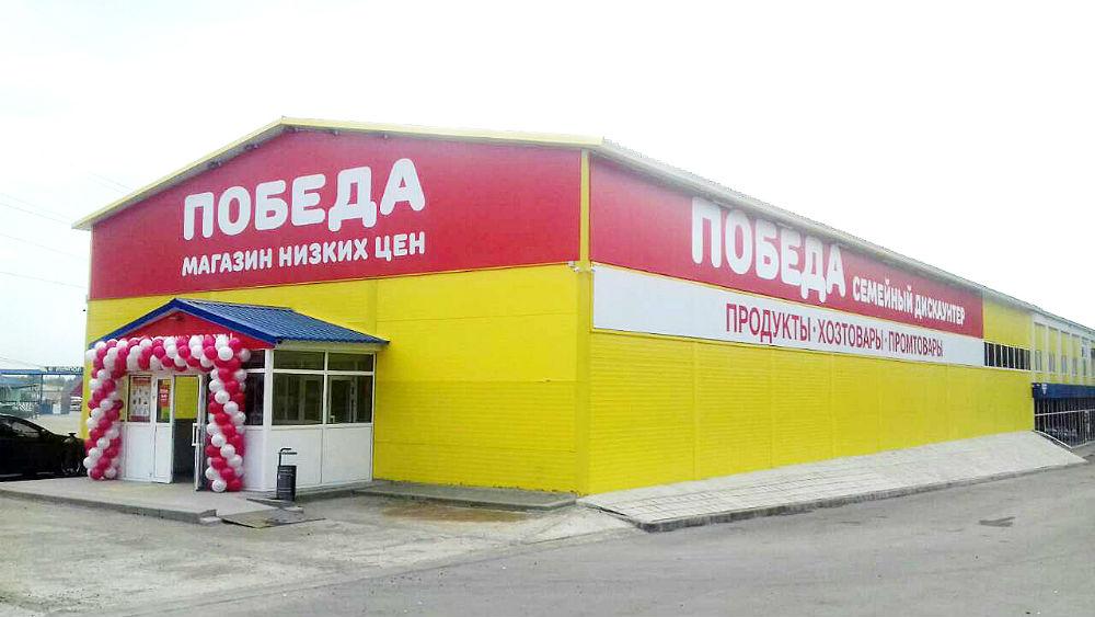 Saransk_Energeticheskaya