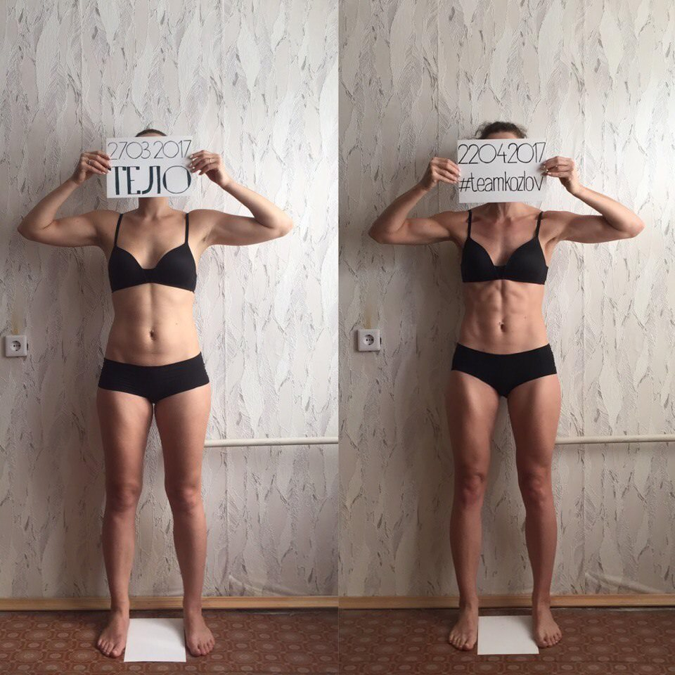 Галина, 4 недели сбалансированного питания, тренировки 5 раз в неделю. Вес минус 7 кг, талия минус 9 см