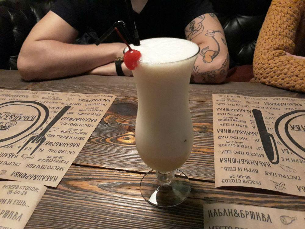 Где в Саранске выпить   вкусную пинаколаду    photo_2017-10-14_12-51-18