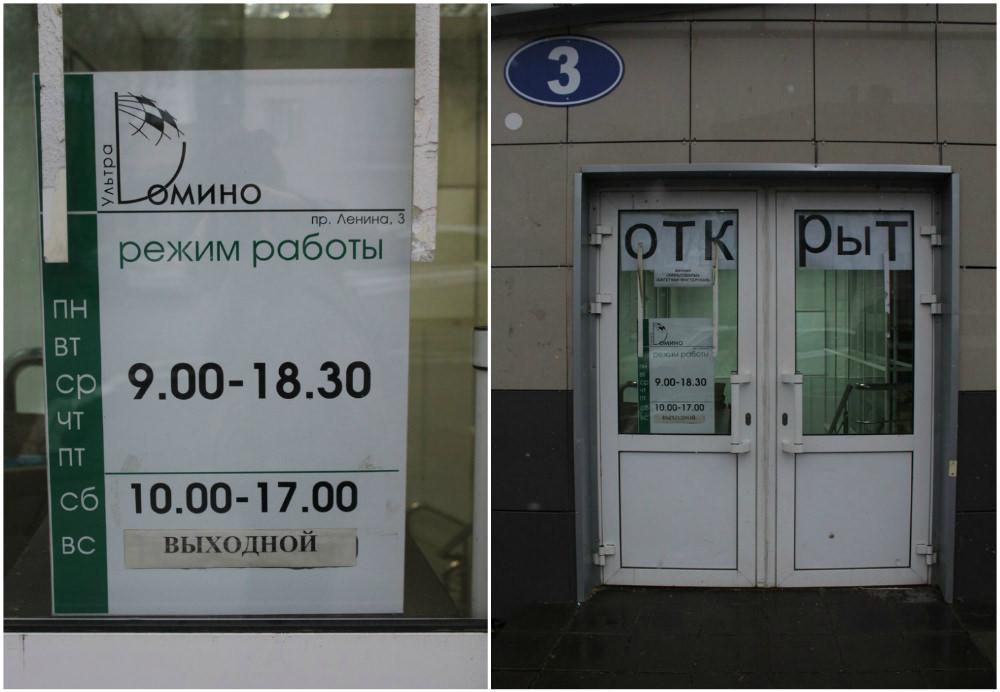 b Топ 5 мест  b  в Саранске  где можно купить   всё для рисования    Domino_fasad