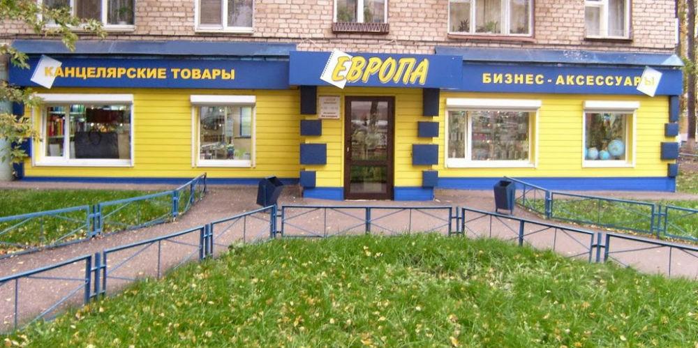b Топ 5 мест  b  в Саранске  где можно купить   всё для рисования    XXL