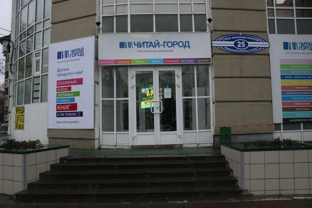 b Топ 5 мест  b  в Саранске  где можно купить   всё для рисования    iNA5i-amhlw