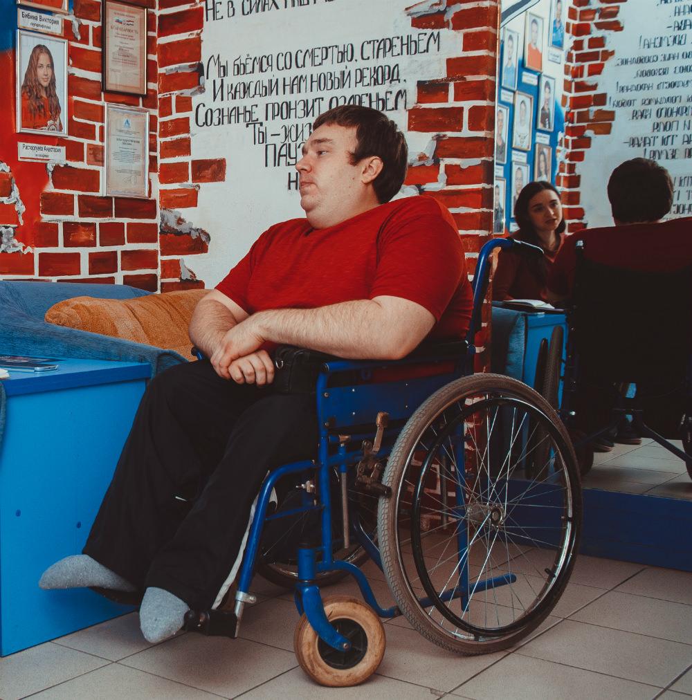 b Ограничений нет  b   истории жителей Саранска   с инвалидностью    IMG_7493