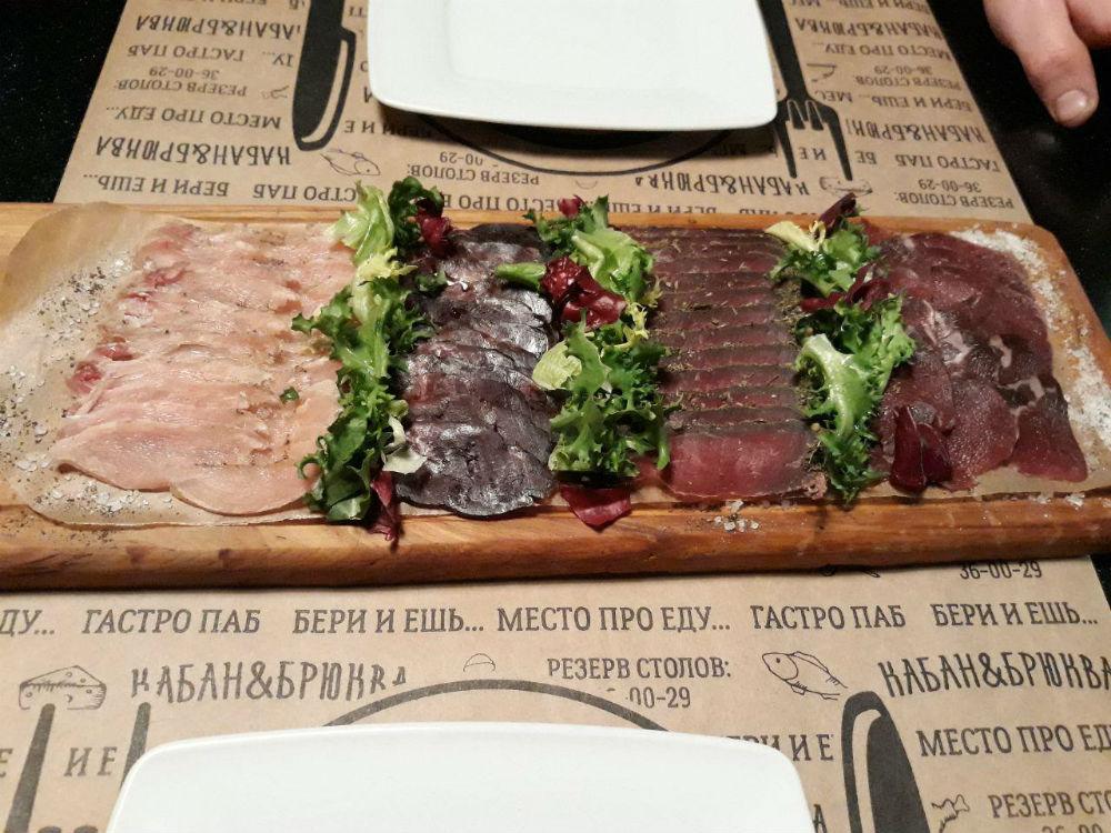 b Топ 10 мест  b  в Саранске  где можно заказать   мясную тарелку    photo_2017-12-15_12-26-40
