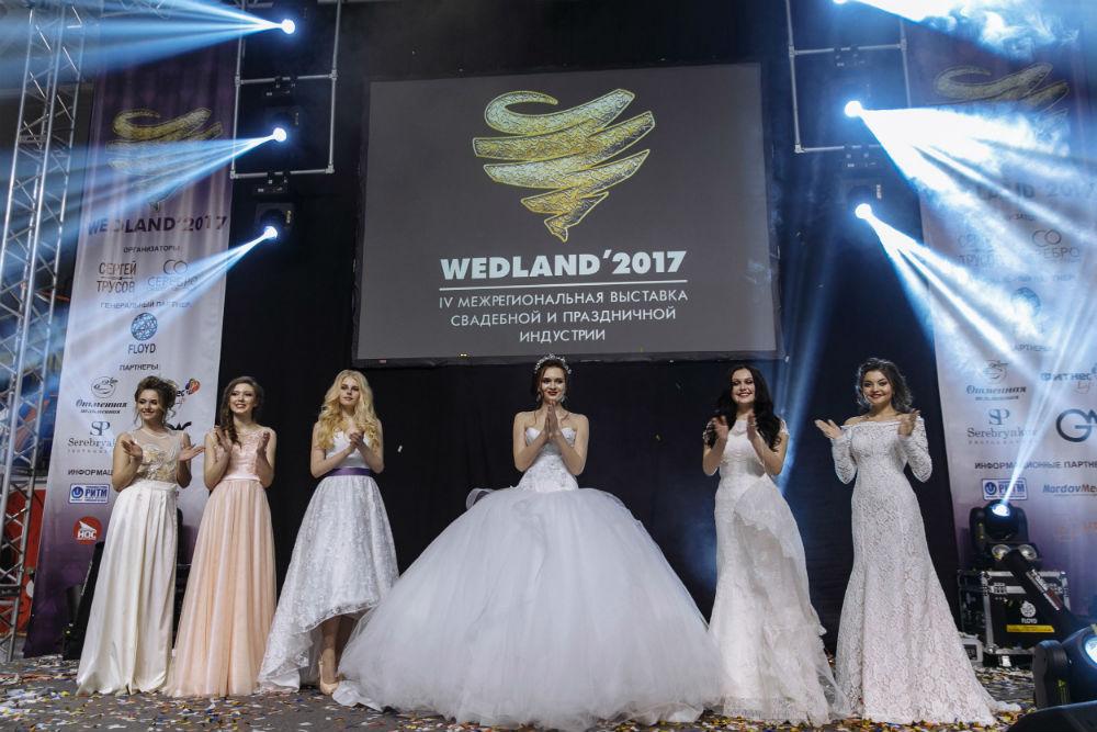 wedland2018