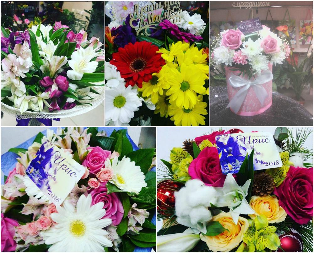 b Топ 12 мест  b  в Саранске  где можно купить   букет цветов    ирис