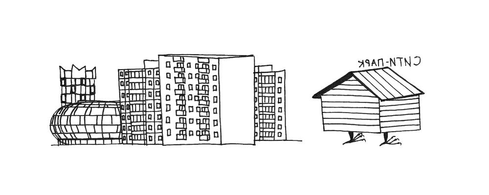 Почему  Юбилейный   b никогда не станет  b  центром города 004_Скетч-сити-парк-зады