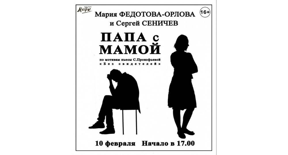 Papa_s_mamojj_7244057323e618e5e7f1cd21cdb36ebad2bfe33c0
