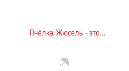 простифетки9