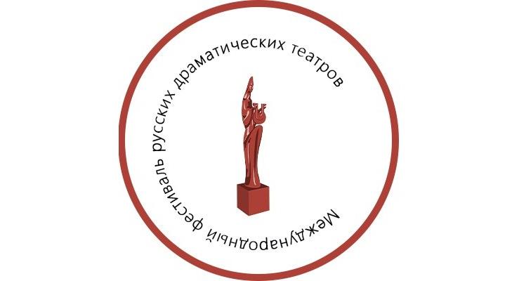 Sootechestvenniki_2018_1100165920f6b003c0901be3dba7c52ded40dba265