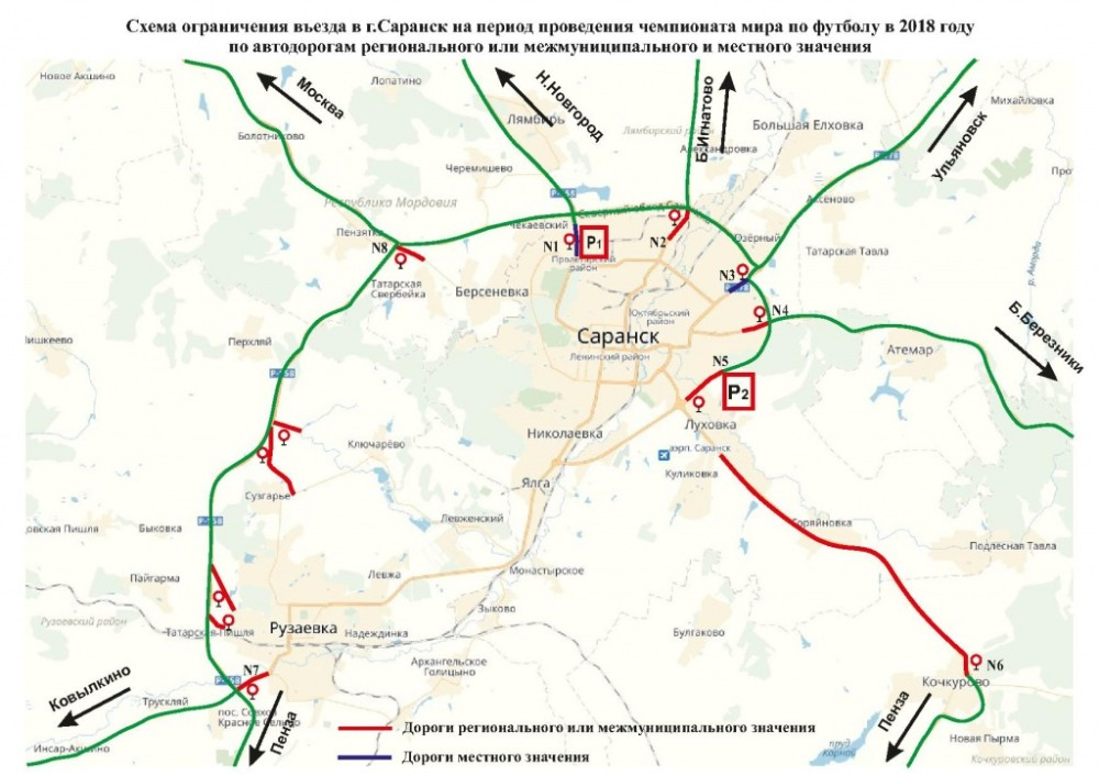 С 1 по 30 июня свободное перемещение по границам города, обеспечено только зарегистрированным в Мордовии жителям, остальным автолюбителям придется соблюдать ряд условий.