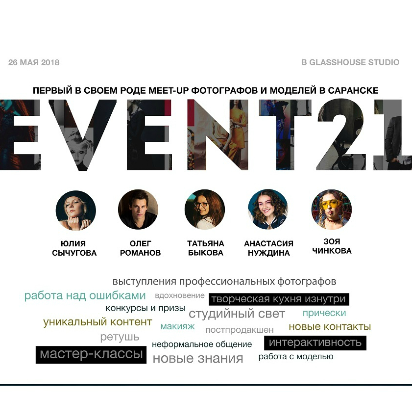 7 занятий   на ближайшие выходные    EVENT21_7854750528506820_665d103a63156b2230c353c2df73a7d10fa