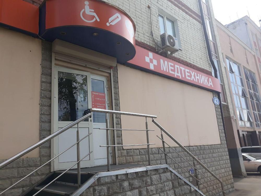 b Спим на здоровье   b  топ 8 магазинов Саранска  где можно купить   ортопедические подушки и матрасы    photo_2018-05-21_15-00-04