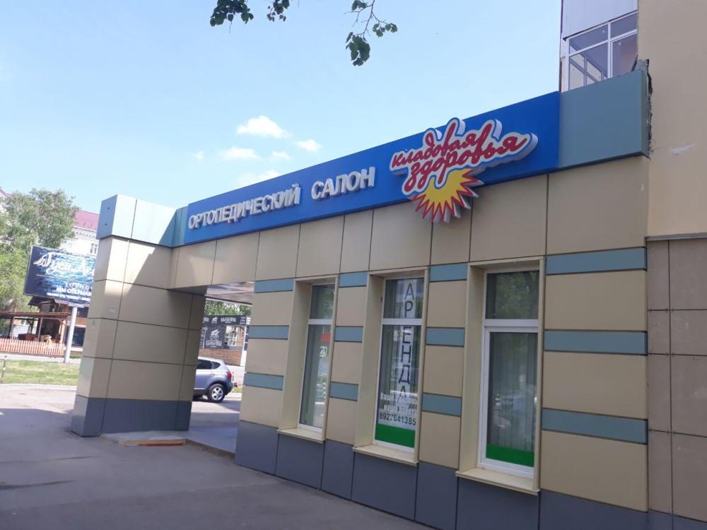 b Спим на здоровье   b  топ 8 магазинов Саранска  где можно купить   ортопедические подушки и матрасы    photo_2018-05-21_15-29-08
