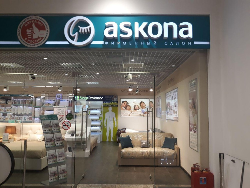 b Спим на здоровье   b  топ 8 магазинов Саранска  где можно купить   ортопедические подушки и матрасы    photo_2018-05-21_16-10-16