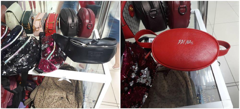 b Топ 13 мест  b  в Саранске  где можно купить   поясную сумку    сумка ру