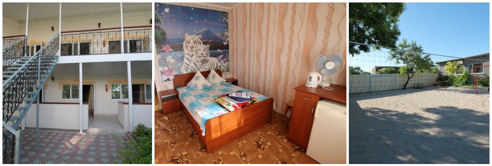 Где в Саранске купить путевку   в Крым    89