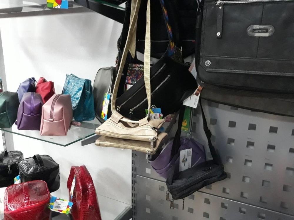 b Топ 13 мест  b  в Саранске  где можно купить   поясную сумку    photo_2018-06-29_12-23-12