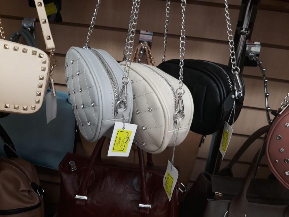 b Топ 13 мест  b  в Саранске  где можно купить   поясную сумку    photo_2018-06-29_12-23-13