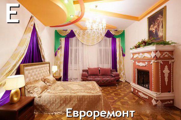 Фото с сайта https://www.dmitriysivak.com/