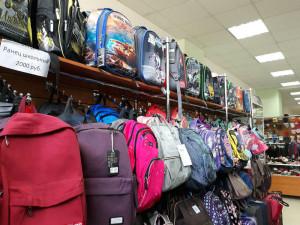 Где в Саранске купить   школьный рюкзак    POLAR 1