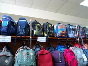 Где в Саранске купить   школьный рюкзак    POLAR 2