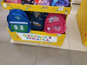 Детский мир 1