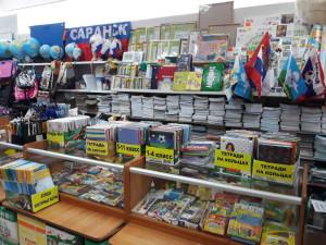 b Топ 10 мест  b  в Саранске  где можно купить   канцтовары    Знай-ка