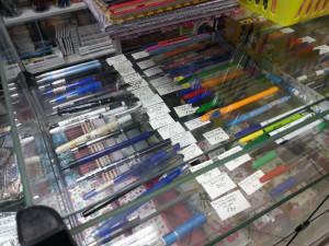 b Топ 10 мест  b  в Саранске  где можно купить   канцтовары    Книжный мир 2