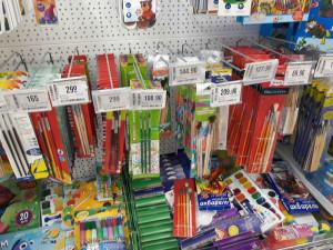 b Топ 10 мест  b  в Саранске  где можно купить   канцтовары    Детский мир