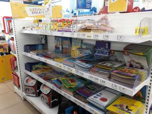 b Топ 10 мест  b  в Саранске  где можно купить   канцтовары    Детский мир 1