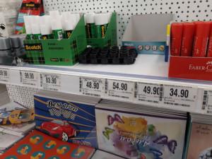 b Топ 10 мест  b  в Саранске  где можно купить   канцтовары    Детский мир 2