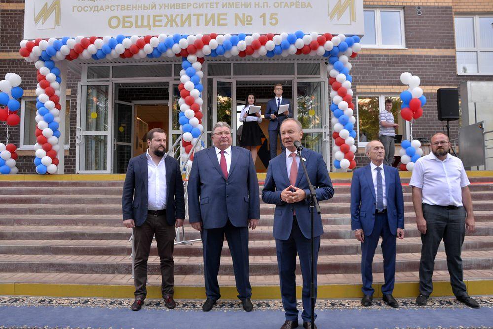Открытия сентября otkr_obschezhitiemgu