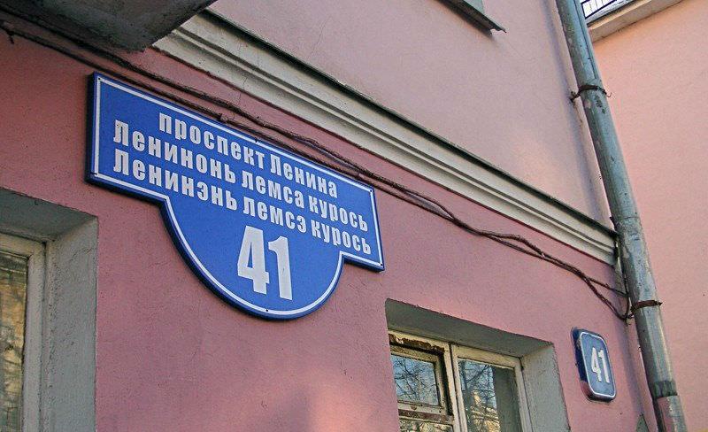 b Топ 15  b  запросов про nbsp Саранск в nbsp Яндексе poiskovik_14