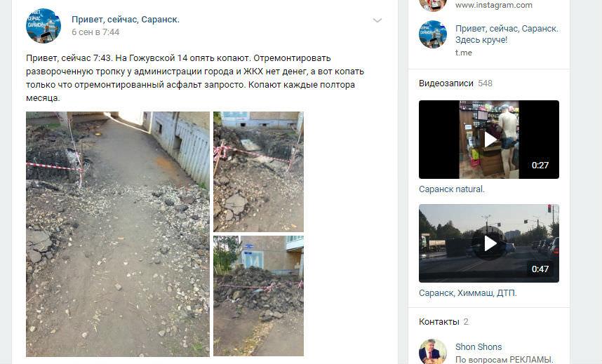 b Топ 15  b  запросов про nbsp Саранск в nbsp Яндексе poiskovik_9