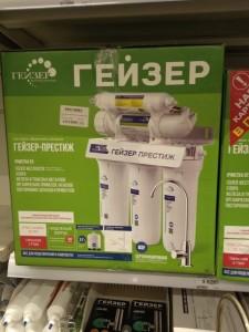 b Топ 5  b  магазинов Саранска  где можно купить   фильтр для воды с обратным осмосом    lerua_filtry