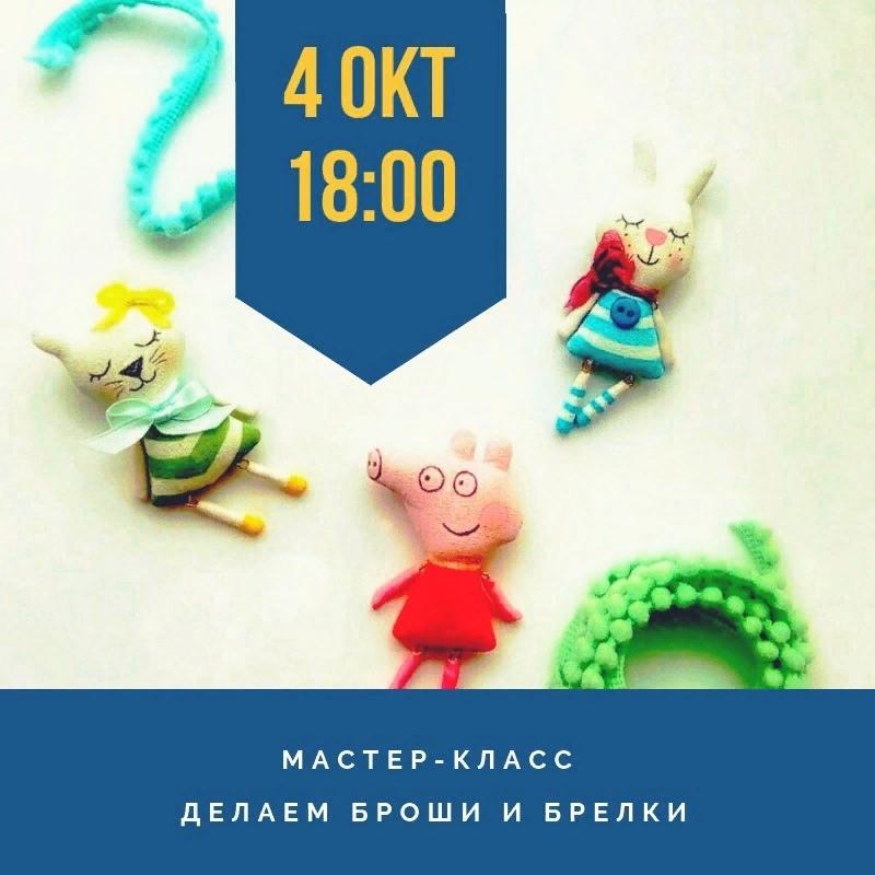 afisha_kubik_1