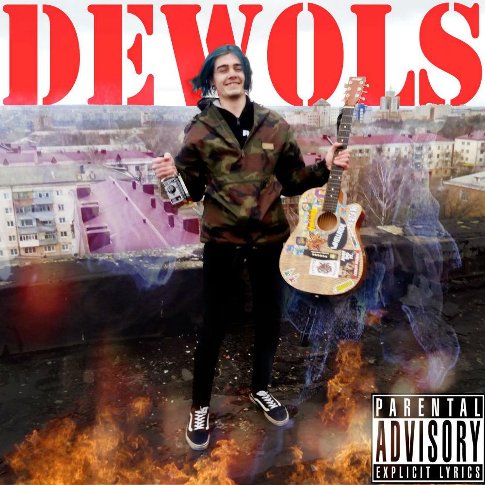 dewols