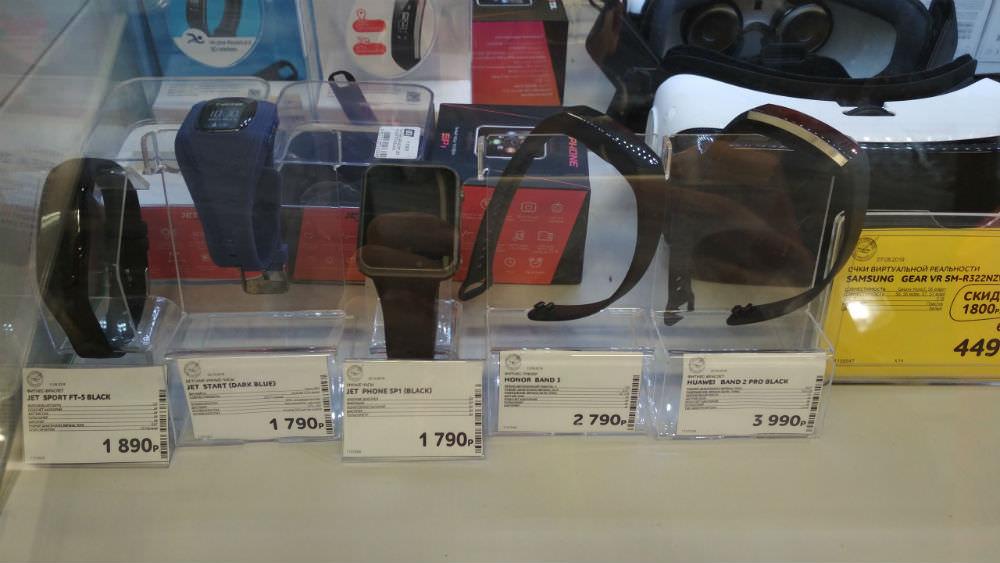 b Топ 10  b  магазинов Саранска  где можно купить   фитнес браслет    fb_eldorado