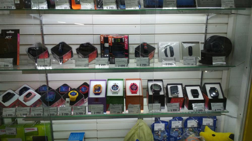 b Топ 10  b  магазинов Саранска  где можно купить   фитнес браслет    fb_evroset