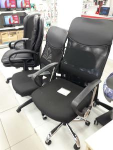 b Топ 8 магазинов  b  Саранска  где можно купить   компьютерное кресло    kr_Eldorado 1