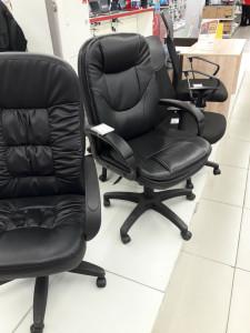 b Топ 8 магазинов  b  Саранска  где можно купить   компьютерное кресло    kr_Eldorado 3