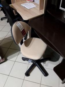 b Топ 8 магазинов  b  Саранска  где можно купить   компьютерное кресло    kr_Nahodka 2