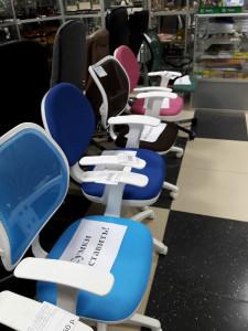 b Топ 8 магазинов  b  Саранска  где можно купить   компьютерное кресло    kr_Pioner 1